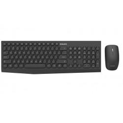 Combo de teclado y mouse philips spt6323 usb