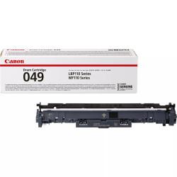 Canon unidad de imagen cf252x para 264 2165c001 redcore